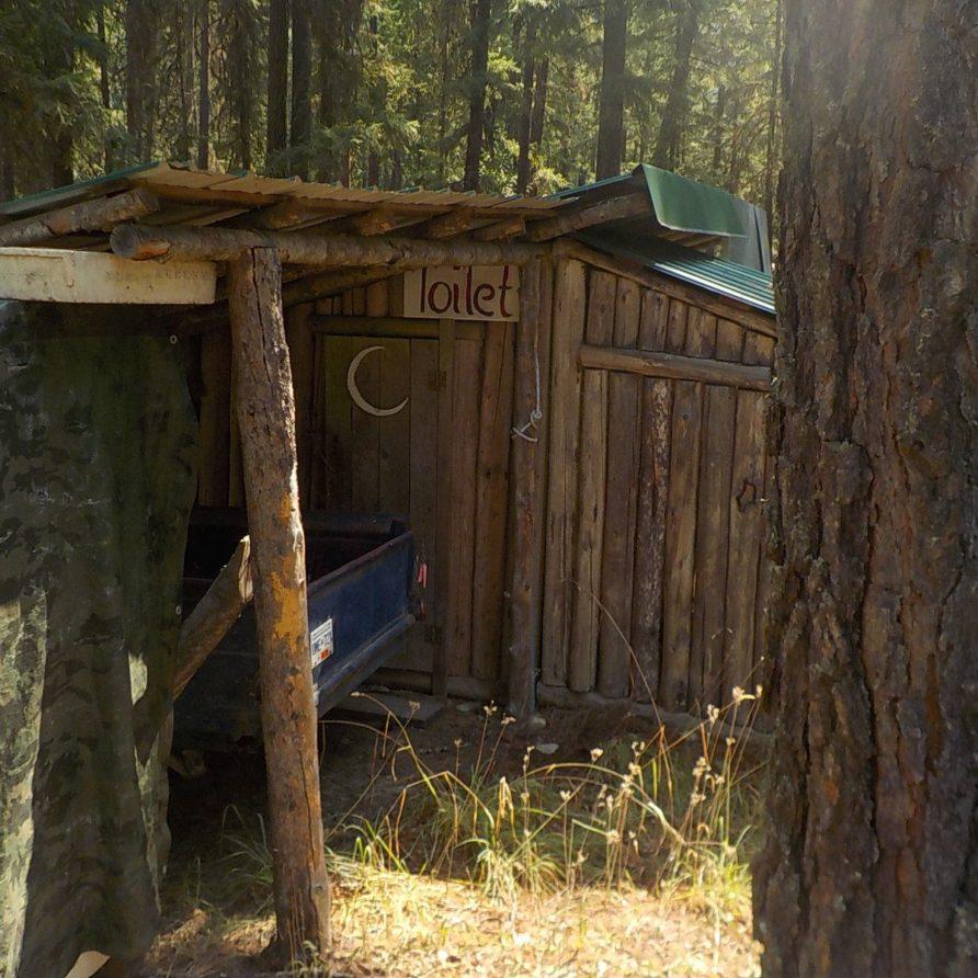 dry toilet building